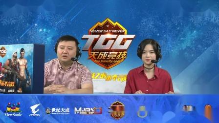 2018TGG冬季杯南京站FS2 阿童木 VS CML