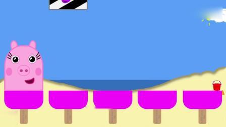 亲子早教动画 雪糕拼图益智游戏 学颜色