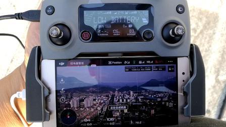 御2p 一块电池飞到24%报警 遥控器电量还有96%