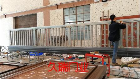 悬浮门组装生产中