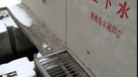 博爱县人民七十年代修建的引丹渠