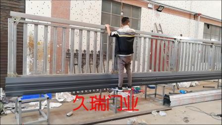 重型悬浮门安装视频