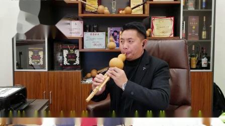 云南19怪詹贵书先生葫芦丝独奏【山丹丹花开红艳艳】