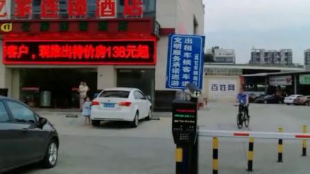 东莞市汽车东站
