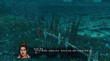 【玛露塔】河洛群侠传54