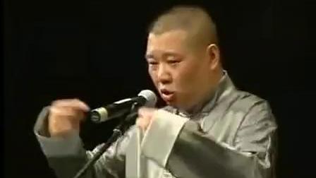 20060408 郭德纲于谦_天津