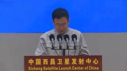2018年我国成功发射北斗三号GEO-1轨道卫星