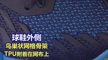 亚瑟士球鞋开箱介绍 Bladelyte4