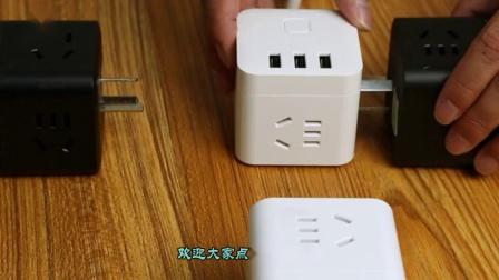 79元公牛大魔方USB插座图赏:高颜值8插孔