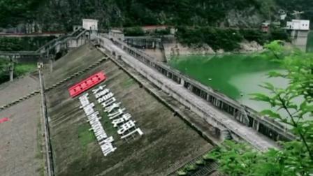 甘肃陇南风景