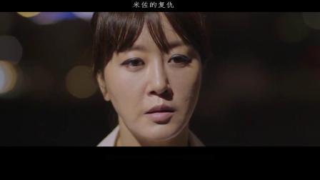 一部人性韩国电影,女孩一出生就被爸爸扔进垃圾桶,活下来后复仇