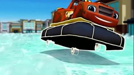 旋风战车队:飙速变身碰碰车去拿回泡泡机,真是太棒了