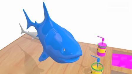 亲子早教动画 3D大鲨鱼喝彩色果汁吐五颜六色的泡泡!