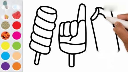 亲子早教动画 教小朋友画棒棒糖手指饼和雪糕并涂上各种颜色