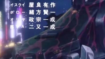 装甲骑兵 - 第5集