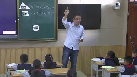 刘志超《图形的周长》