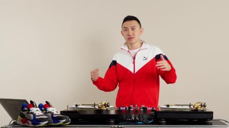 SKRATCHDOJO x PUMA DJ教学室第3集(什么是Scratch)