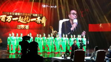兰兰舞蹈团 参加上海举办全国总决赛第一名 《石榴花开》