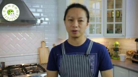 学烘培 烘焙短期培训 7天 磅蛋糕的做法