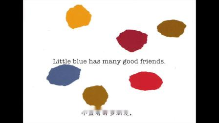 Children's picture book_ Little blue and little yellow 小蓝和小黄