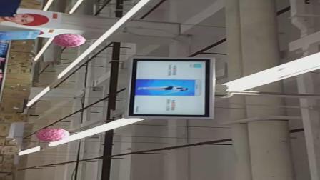 卜蜂莲花黄石店+冷酸灵广告
