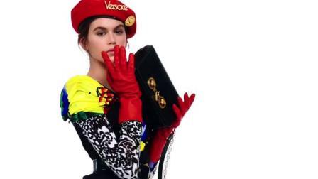 Versace Icon Bag