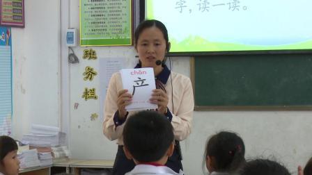 饶平县东山镇中心小学王夏莲老师二年级语文《葡萄沟》优质课
