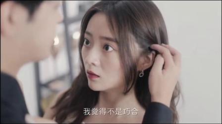 [剧集小视频]重生痞妻15