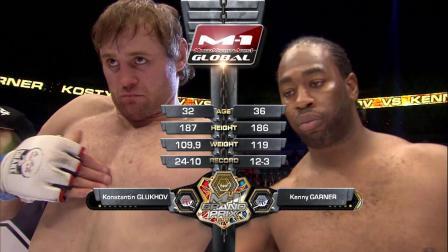 Kostya Gluhov vs Kenny Garner