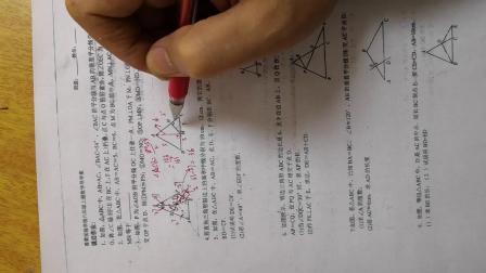 八年级数学上册期中复习(3)课后作业讲解