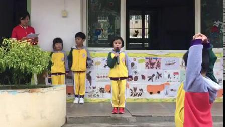 国旗下的讲话(关于立冬与体育煅练)(在幼儿园正式讲话)