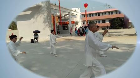 月食广场舞  太极拳