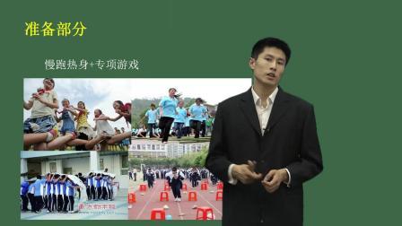 2019小学六年级教师面试微课流程体育面试流程视频天津ycls
