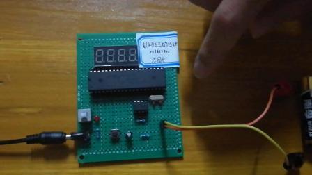 毕业设计-数字电压表