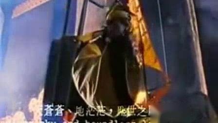 我在绝版鬼片:天外天小子(殭屍小子II)截取了一段小视频