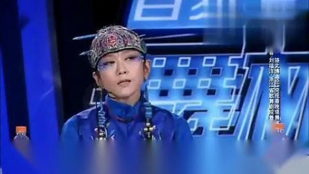 """森娱乐:金星和杨丽萍因为他们""""吵架"""""""
