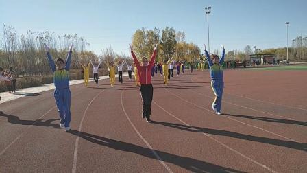 中国新时代有氧健身操巴彦淖尔集训