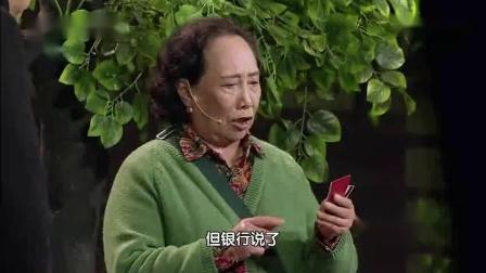 郭冬临小品《取钱》一开口就笑!搞笑视频