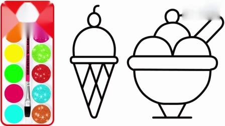亲子早教动画 教小朋友学画画,画冰淇淋筒涂上各种颜色