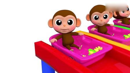 亲子早教动画 奶瓶给泳池染色小猴子坐婴儿澡盆滑滑梯!