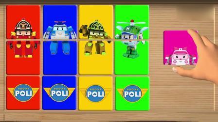 亲子早教动画 玩变形警车珀利拼图游戏学习色彩和英语!