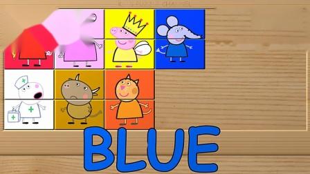 亲子早教动画 玩粉红猪小妹拼图游戏,学习颜色和英语!
