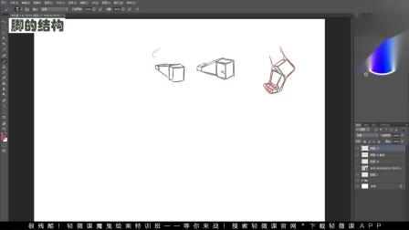 【人体教程】零基础如何画好动漫插画人物脚部结构