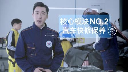 重庆万通汽修学校【快修快保+创业】