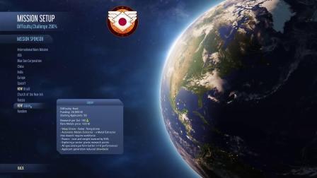 《火星求生》资料片太空竞赛 预告