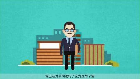 惠州宣传片制作——热聘