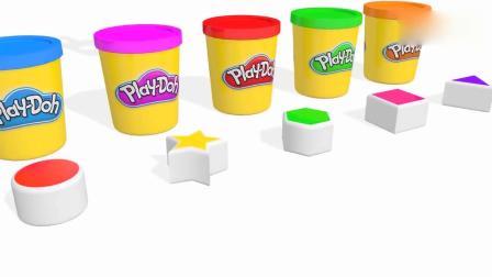 亲子早教动画 雪糕模型放到培乐多颜料水染色后,拼上各种图案学习形状名称