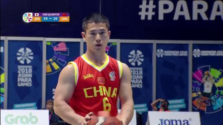 雅加达亚残会 中国对日本 半决赛
