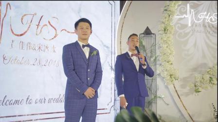 武汉主持人粤东2018作品《为爱发声》