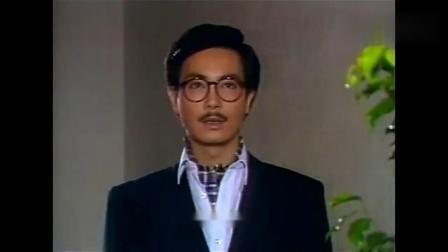 几度夕阳红:何慕天事业有成,成熟儒雅,惹得女秘书对他爱慕有加